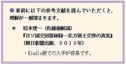 2018-佐藤 参考文献.JPG
